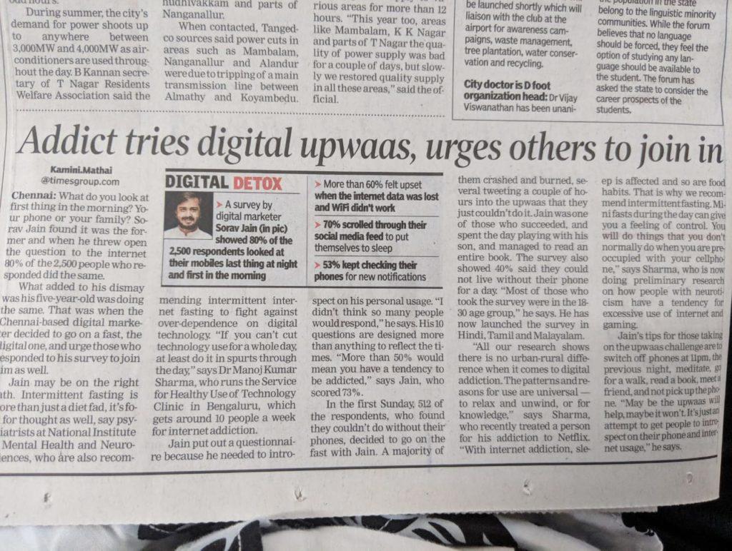 sorav-jain-times-of-india-digital-upwaas