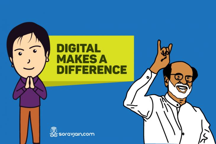 Rajinikanth's Political Website and Mobile App Review: RajiniMandram.org