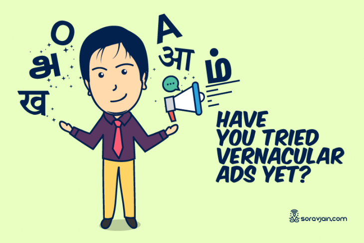 15 Facebook Advertising Hacks for Marketers to Drive Fruitful Conversions