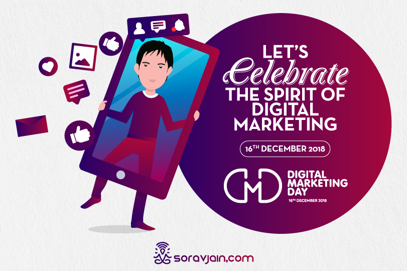 16th December is Digital Marketing Day – Let's Celebrate! – #DMDay2018 [Updated With Host Details]