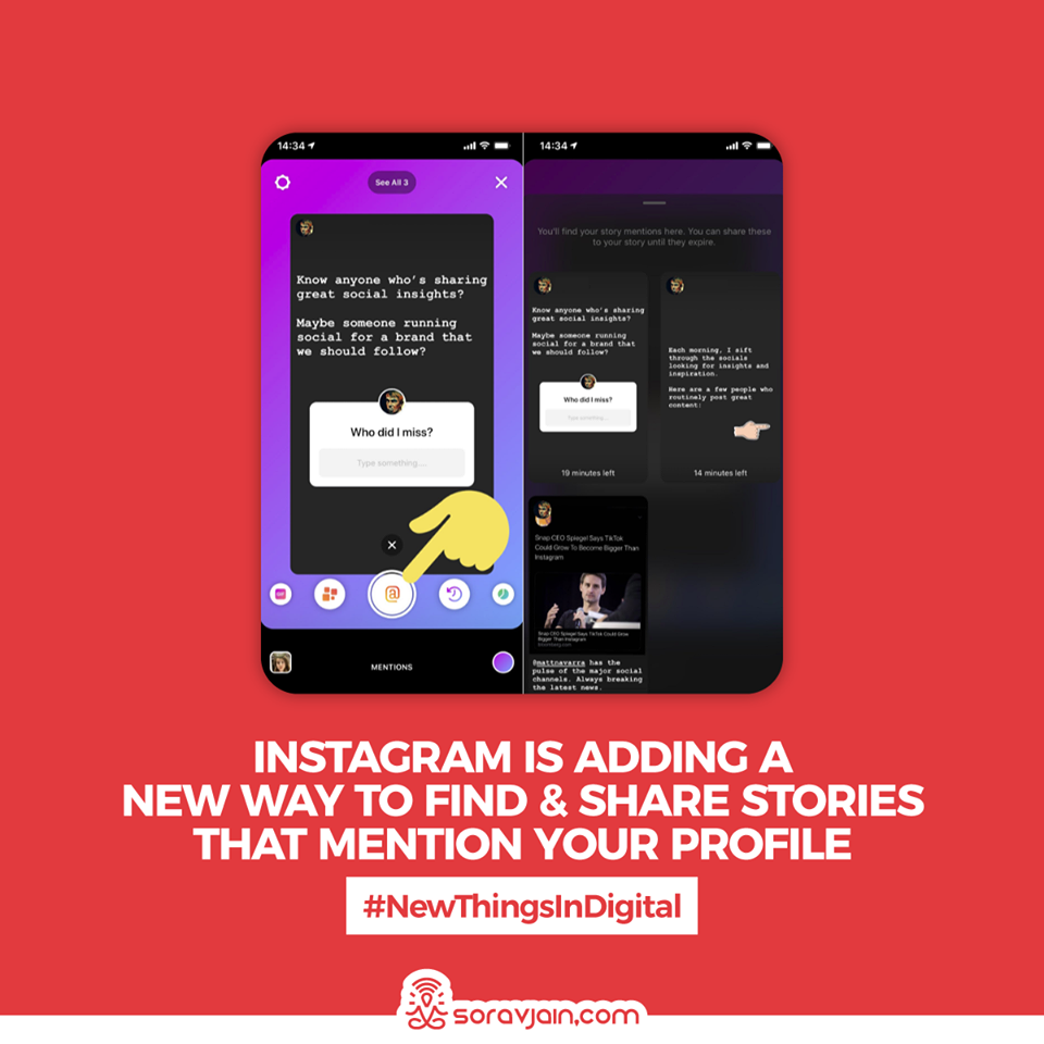 Instagram-Is-Adding-a-New-Way-to-Find-and-Share-Stories-that-Mention-Your-Profile