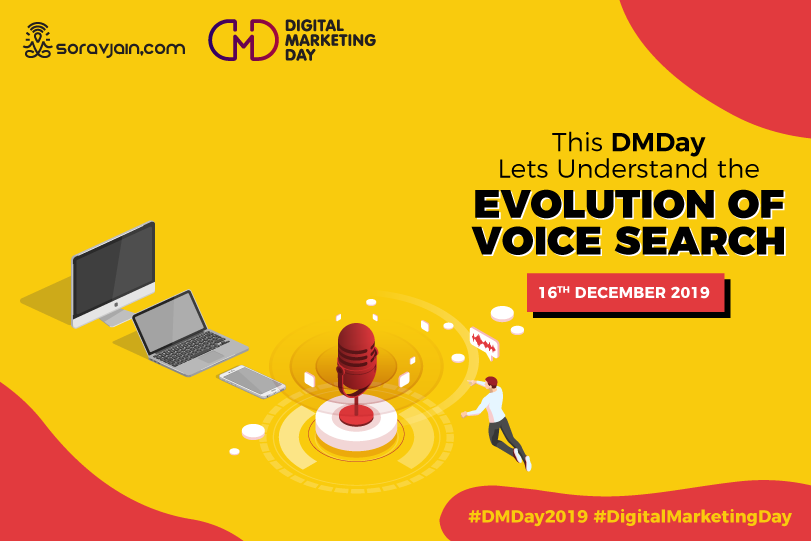 16th December is Digital Marketing Day – Let's Celebrate! – #DMDay2019 [Updated With Host Details]