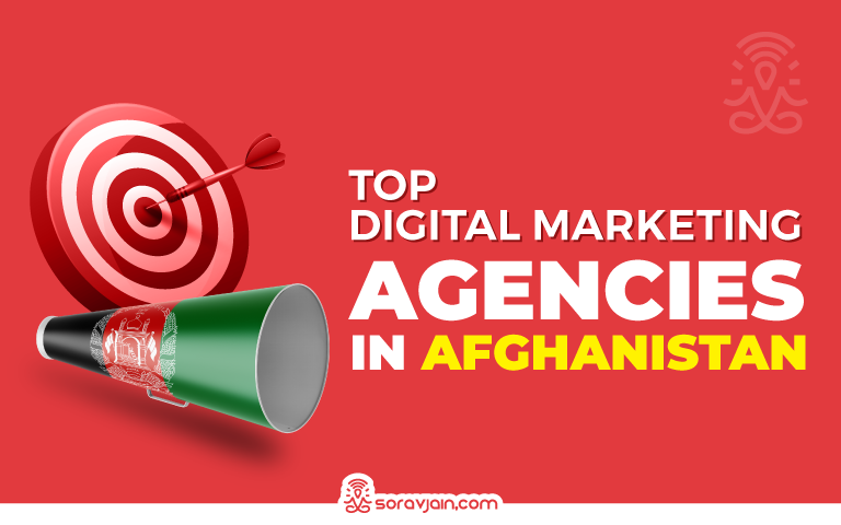 digital marketing agencies in Afghanistan