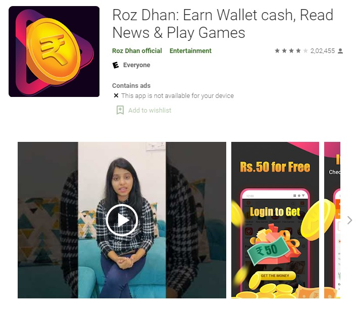 Roz Dhan - Money Earning App in India