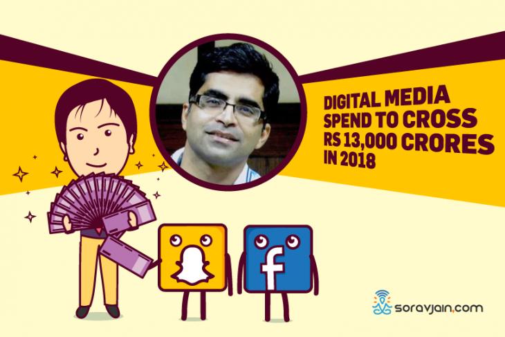 Pradeep Chopra - Digital Marketing Blogger from India