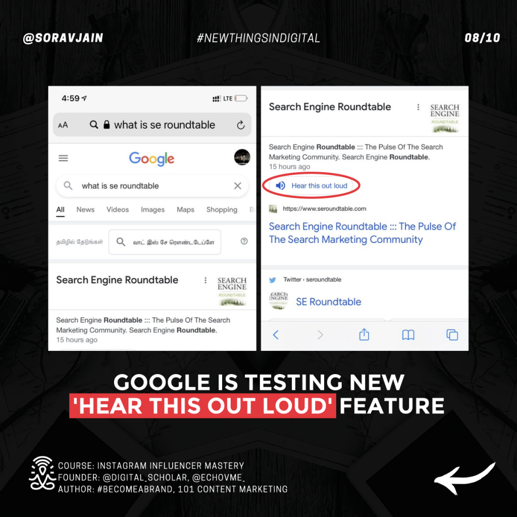 Google is testing the 'Hear this out loud' feature